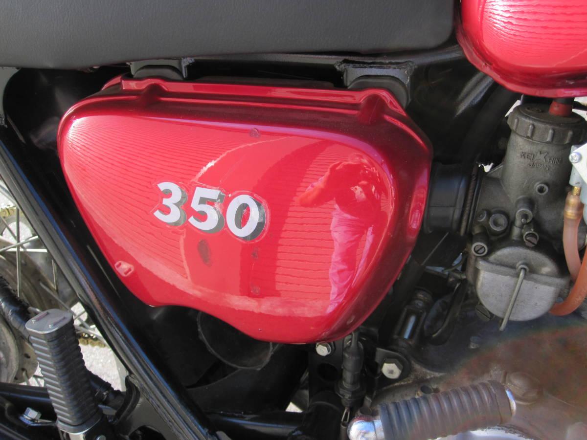 ホンダ SL350 K2 車検付き 旧車 売り切り_画像10