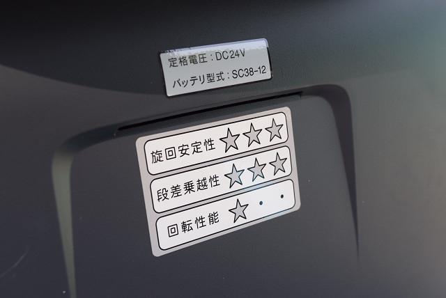 ◆◇直接引取大歓迎します!!! SUZUKI スズキ セニアカー タイプI ET4D6 電動車いす シニアカー 電動車 鳥取市発◇◆_画像9