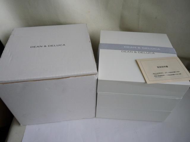 未使用◆DEAN & DELUCA の三段重 大 ホワイト