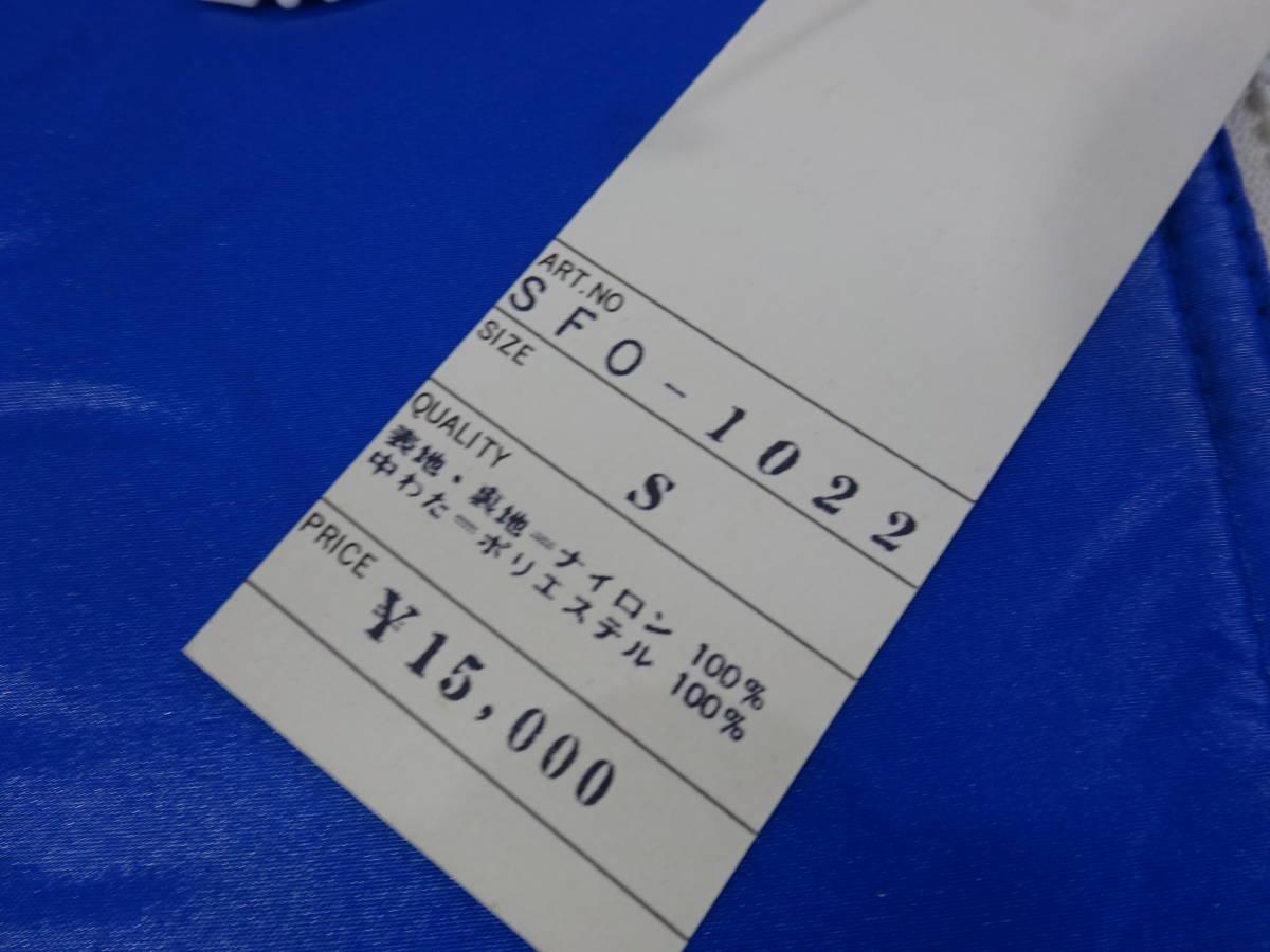 (o)スポーツ用品店閉店【未使用】ミズノ SPORTS PARKA 中綿入り スキー 上下2点 オーバーズボン サイズ:S ブルー ビンテージ 美津濃_画像2