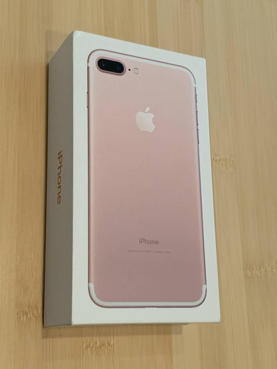 iPhone7 Plus本体 128GB ローズゴールド