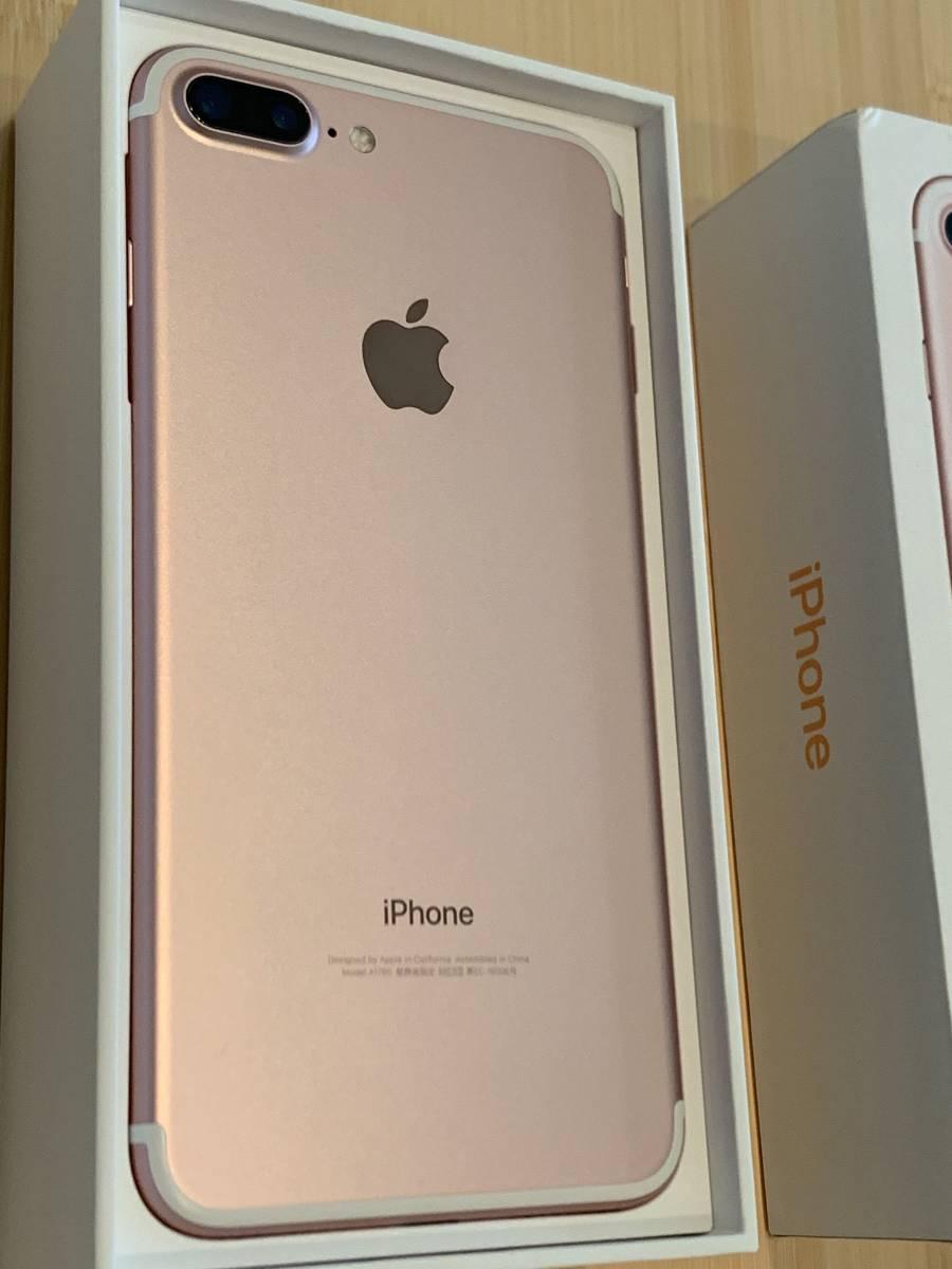 iPhone7 Plus本体 128GB ローズゴールド_画像4