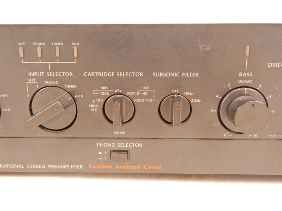 ONKYO 音響 オンキョー プリアンプ P-306R オーディオ 通電確認済_画像4