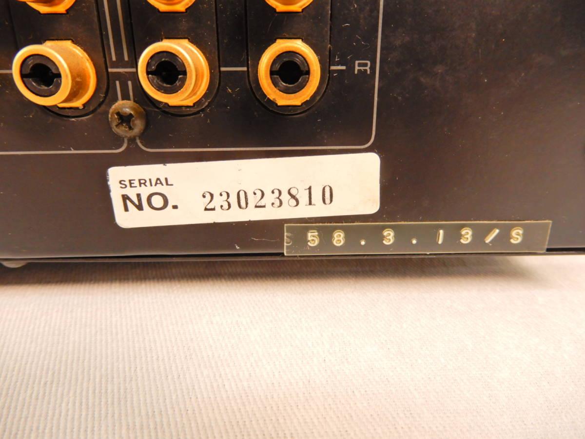 ONKYO 音響 オンキョー プリアンプ P-306R オーディオ 通電確認済_画像9