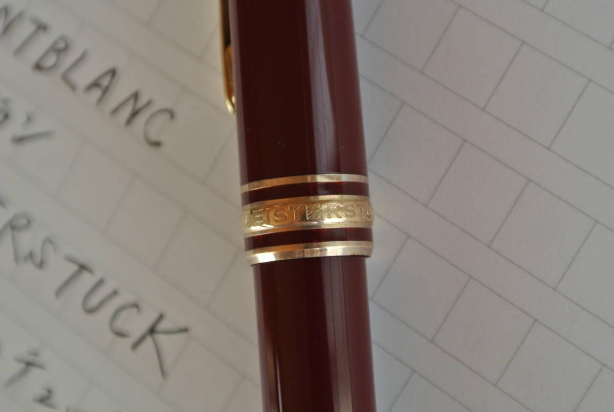 【気品のブラウン】MONTBLANC モンブラン マイスターシュテック 4810 ペン先14K 585 万年筆(インクおまけ)_画像5