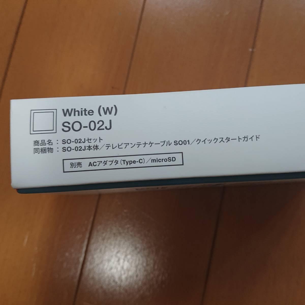 美品☆ Xperia X Compact SO-02J ホワイト_画像4