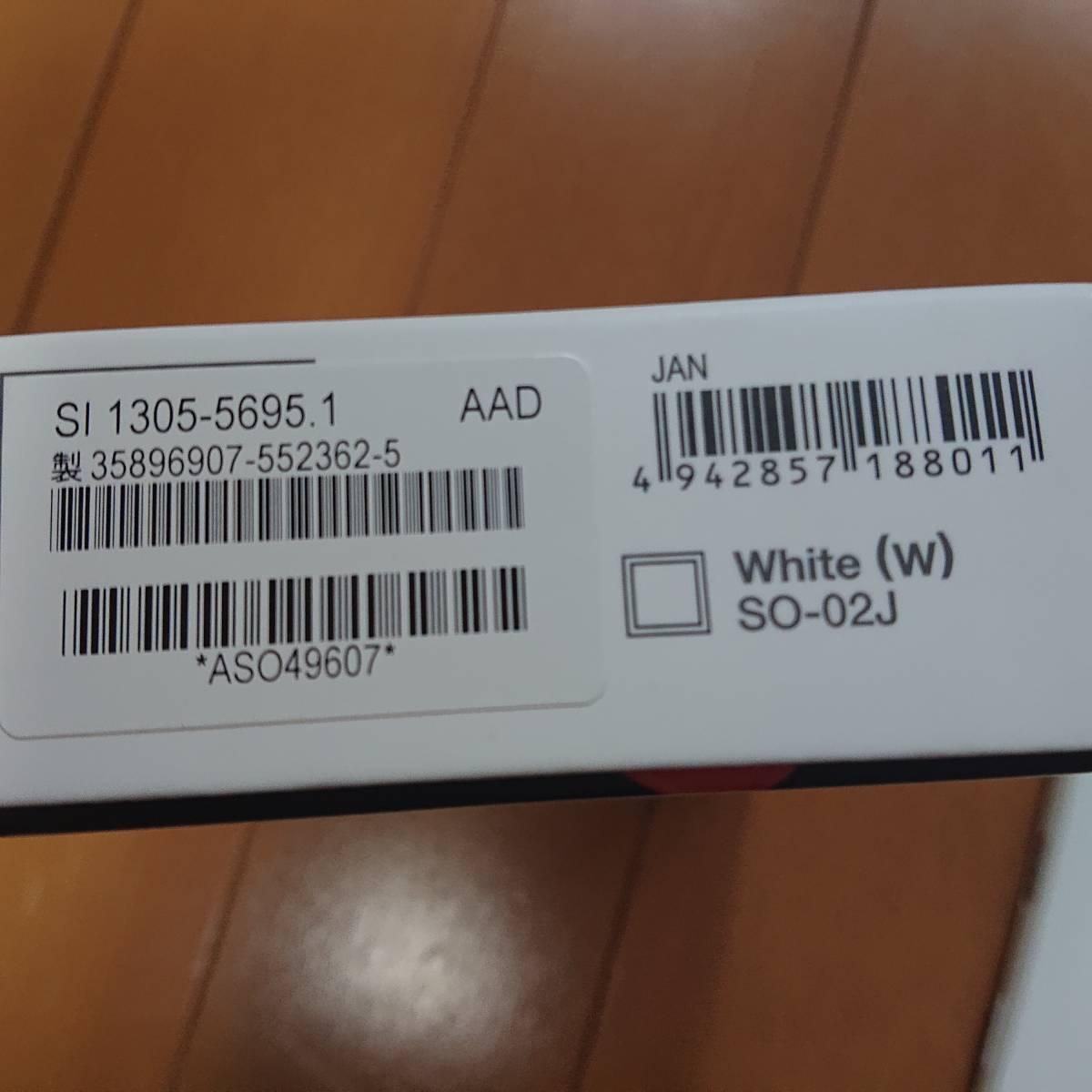 美品☆ Xperia X Compact SO-02J ホワイト_画像5