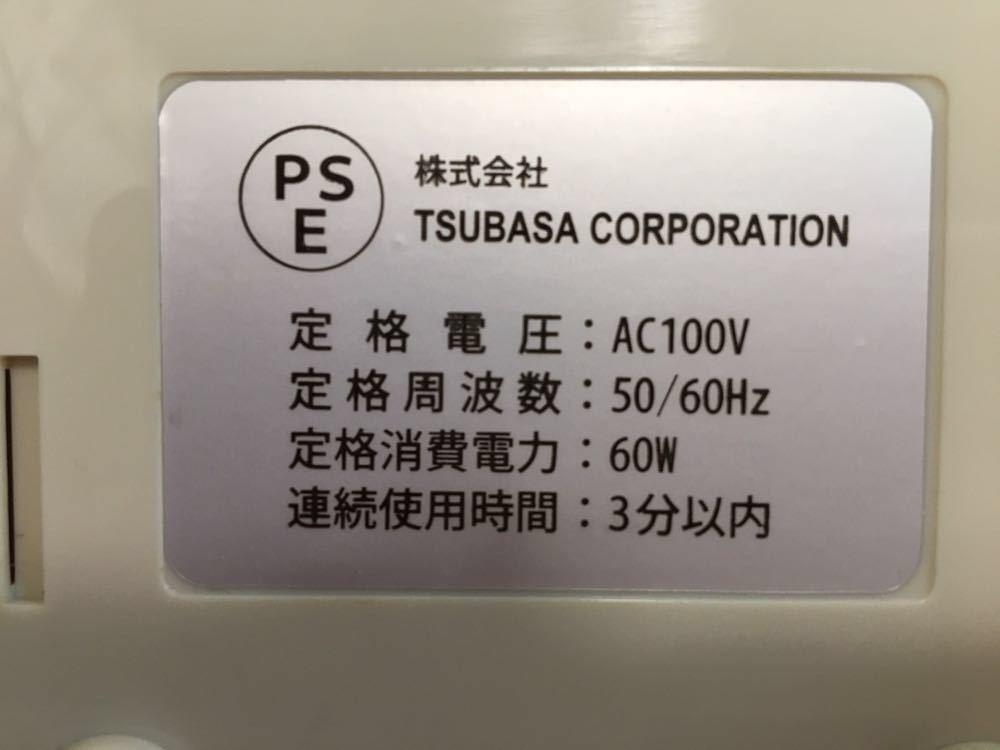1円スタート 電動大根おろし器 電動 おろし器_画像8