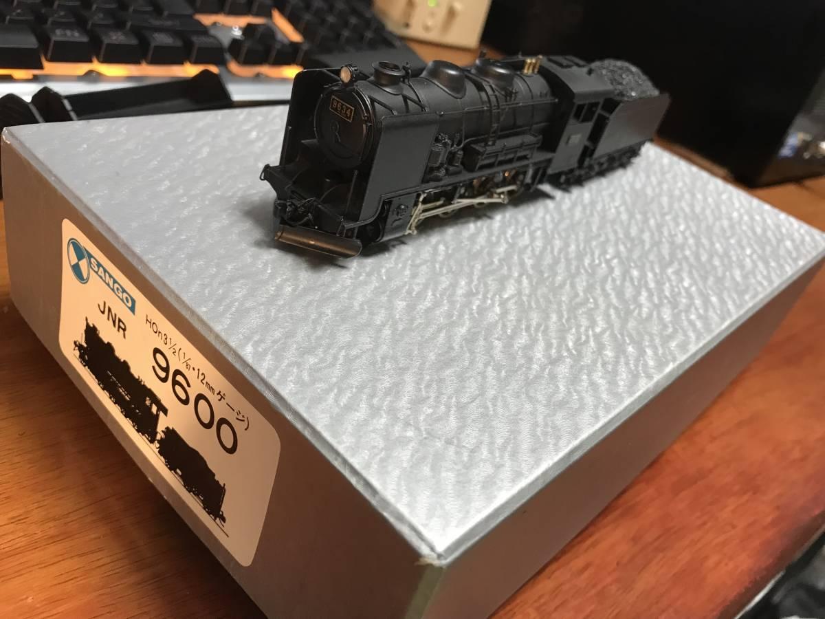珊瑚 9600 キット組立 1/87 12mm (HOn3 1/2) 客車、貨車つき 9634 米坂線_画像7