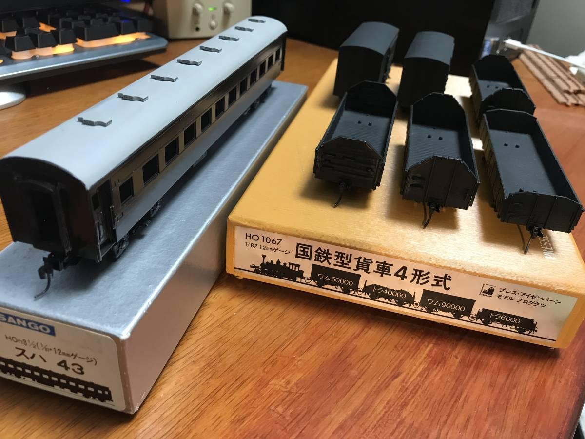 珊瑚 9600 キット組立 1/87 12mm (HOn3 1/2) 客車、貨車つき 9634 米坂線_画像8