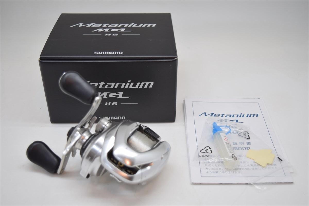SHIMANO シマノ Metanium メタニウム MGL HG 右