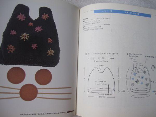 編物)キャップ&ハット コットンの手編み_画像7