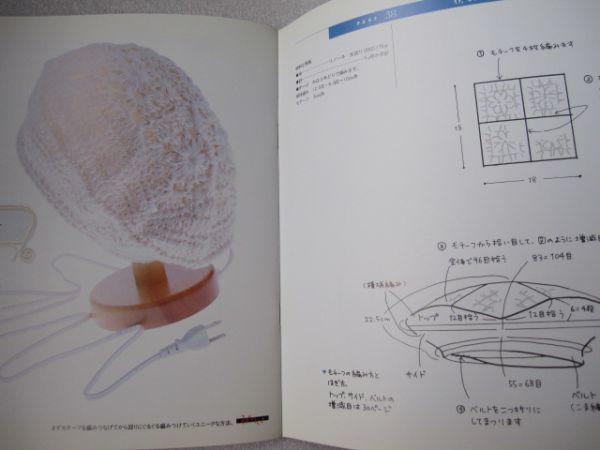 編物)キャップ&ハット コットンの手編み_画像9