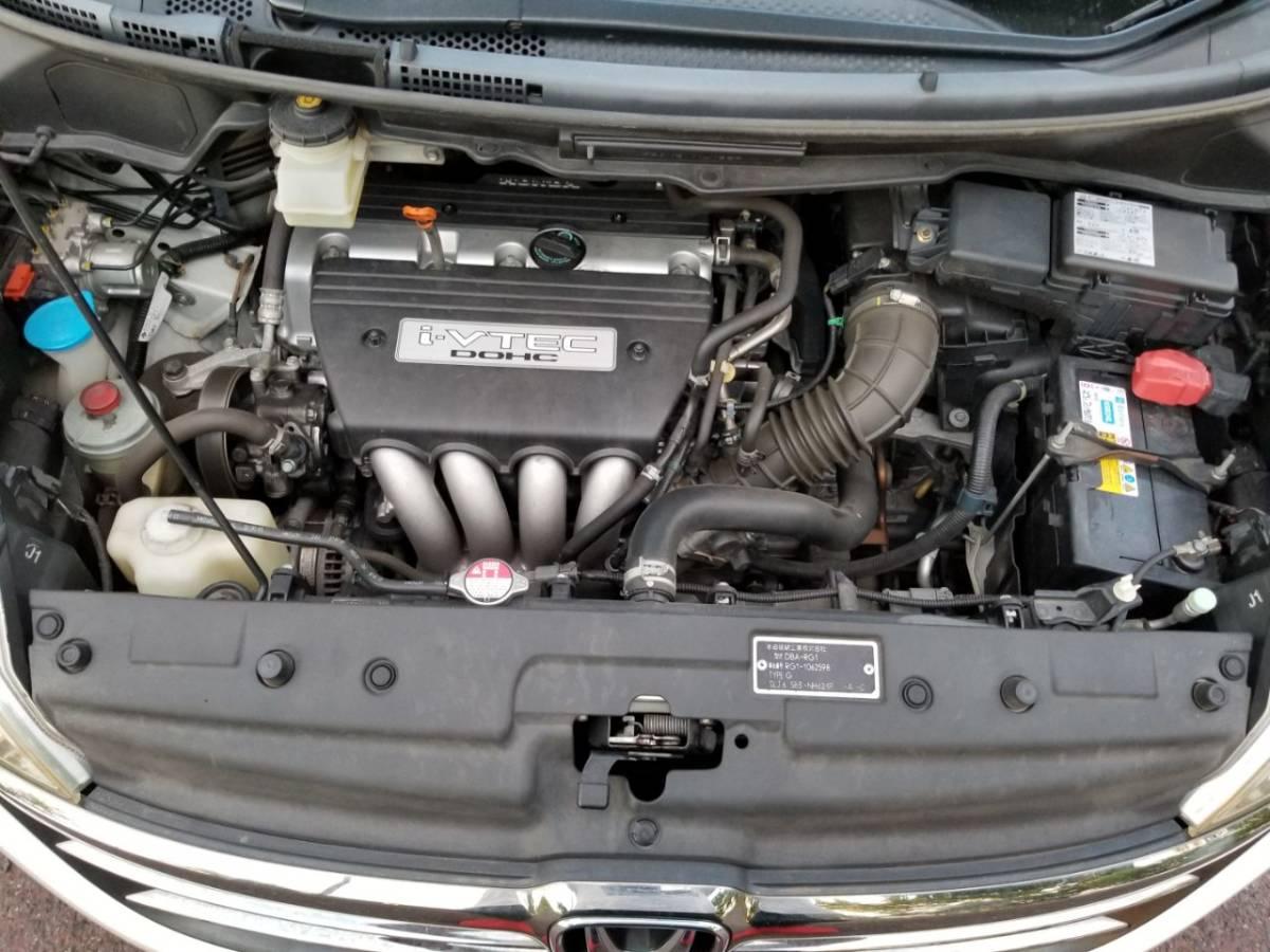 エンジン共に本当に調子良いです♪。