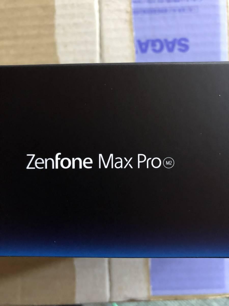 新品未開封 ASUS ZenFone Max Pro (M2)SIMフリー ネットワーク制限無し_画像2