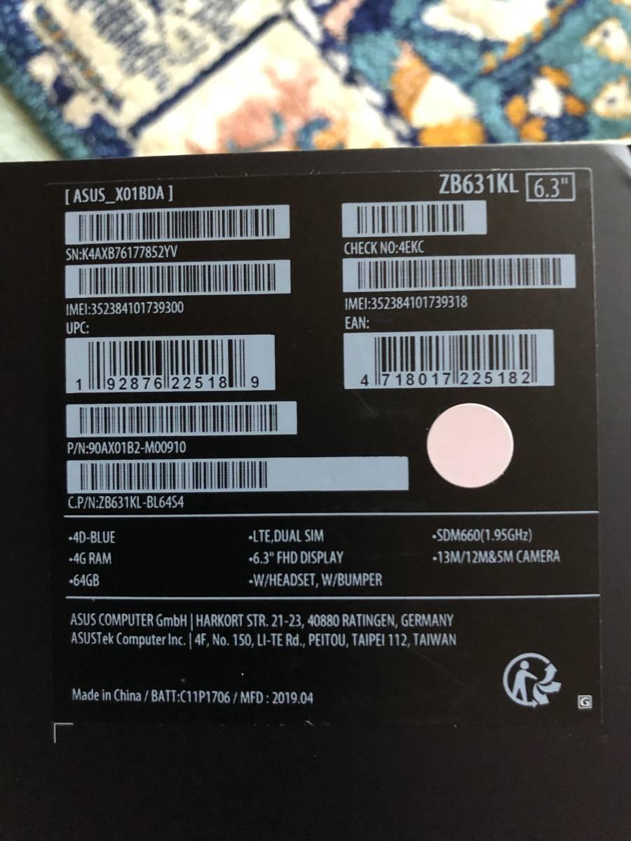 新品未開封 ASUS ZenFone Max Pro (M2)SIMフリー ネットワーク制限無し_画像3