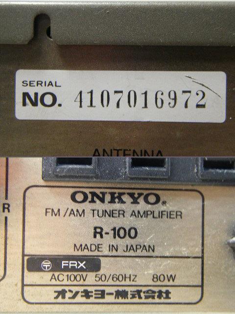 1ら68●動作品!ONKYO オンキョー R-100 AM/FMチューナー 薄型プリメインアンプ _画像9