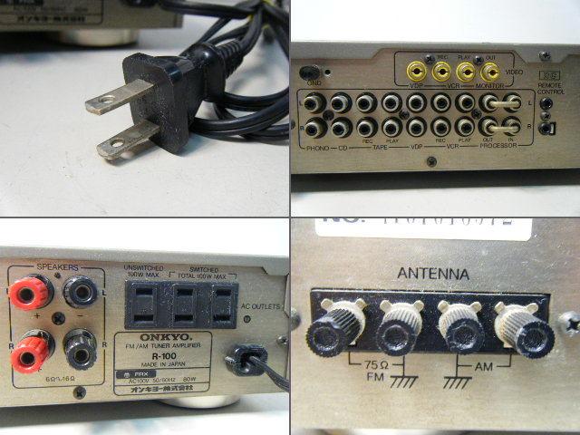 1ら68●動作品!ONKYO オンキョー R-100 AM/FMチューナー 薄型プリメインアンプ _画像7