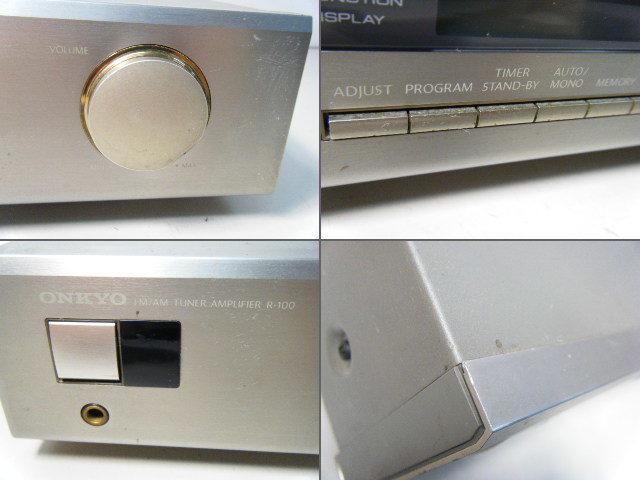 1ら68●動作品!ONKYO オンキョー R-100 AM/FMチューナー 薄型プリメインアンプ _画像8
