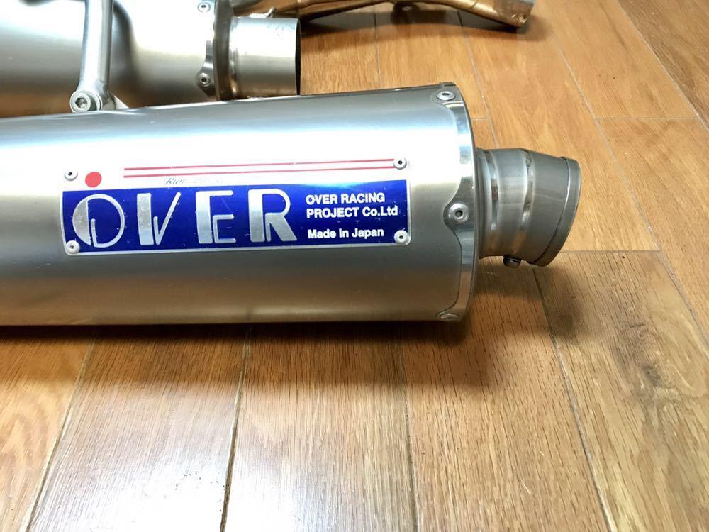 V-MAX vmax 1200 オーバー Over レアなコニカル チタン スリップオンマフラー ピカピカ美品です!_画像3