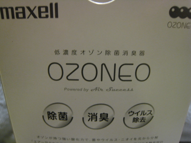 maxell OZONEOozo Neo low concentration ozone bacteria elimination deodorization vessel 1~8 tatami degree pink silver *MXAP-AR201PS beautiful goods used