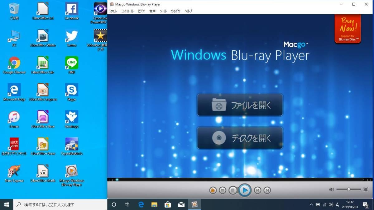 最新Windows10+office 東芝 T351/57CWD 第二世代i5/爆速新品SSD256GB/8GB/USB3.0/ブルーレイ/WEBカメラ/HDMI/便利なソフト多数_画像8