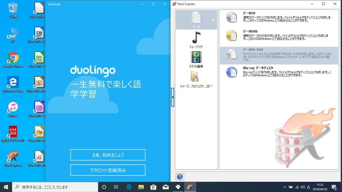 最新Windows10+office 東芝 T351/57CWD 第二世代i5/爆速新品SSD256GB/8GB/USB3.0/ブルーレイ/WEBカメラ/HDMI/便利なソフト多数_画像10
