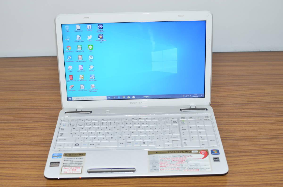 最新Windows10+office 東芝 T351/57CWD 第二世代i5/爆速新品SSD256GB/8GB/USB3.0/ブルーレイ/WEBカメラ/HDMI/便利なソフト多数_画像1