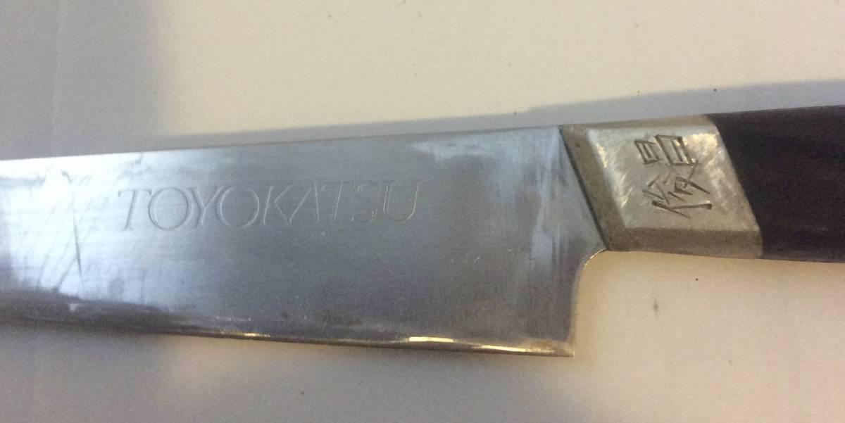 Misono UX10 ペティナイフ No.732 130mm_画像3