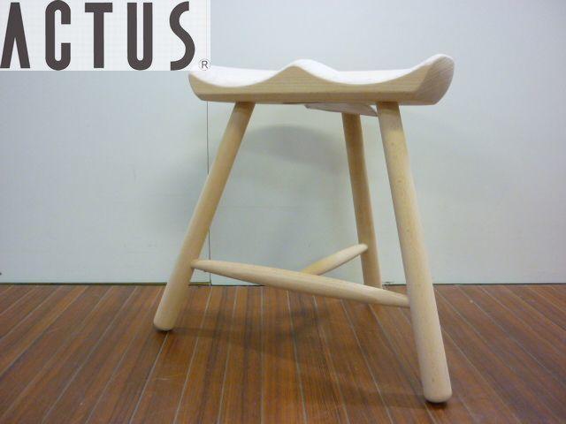 【美品】 デンマーク製 Warner Shoemaker Chair No.42 ワーナー社 シューメーカーチェア■スツール■ACTUS アクタス■BEECH SOAP