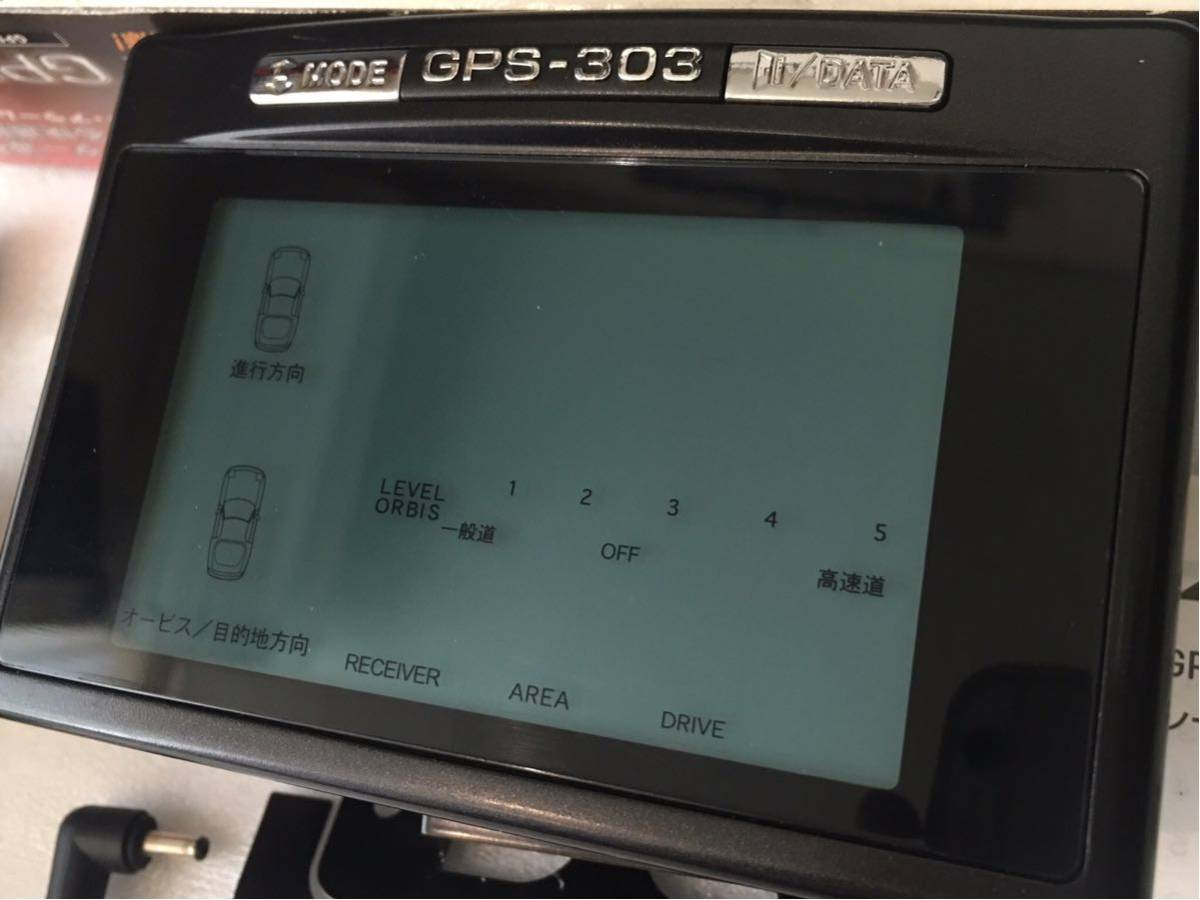 マルハマ GPSレーダー探知機 GPS-303_画像7