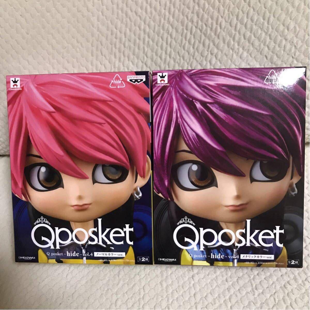 ★Qposket-hide-vol.4 ノーマルカラー・メタリックカラー 全2種★_画像2