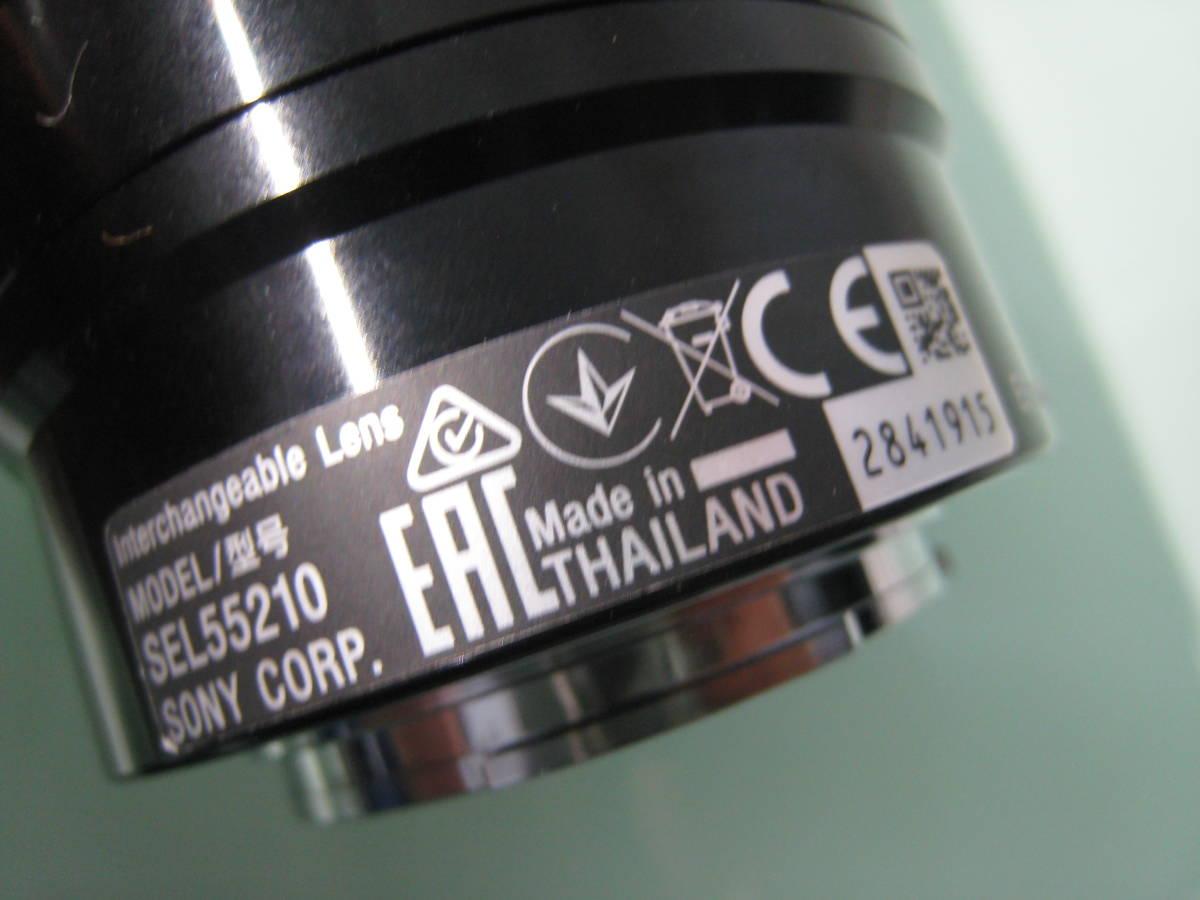 SONY E 55-210mm F4.5-6.3 OSS SEL55210 _画像8