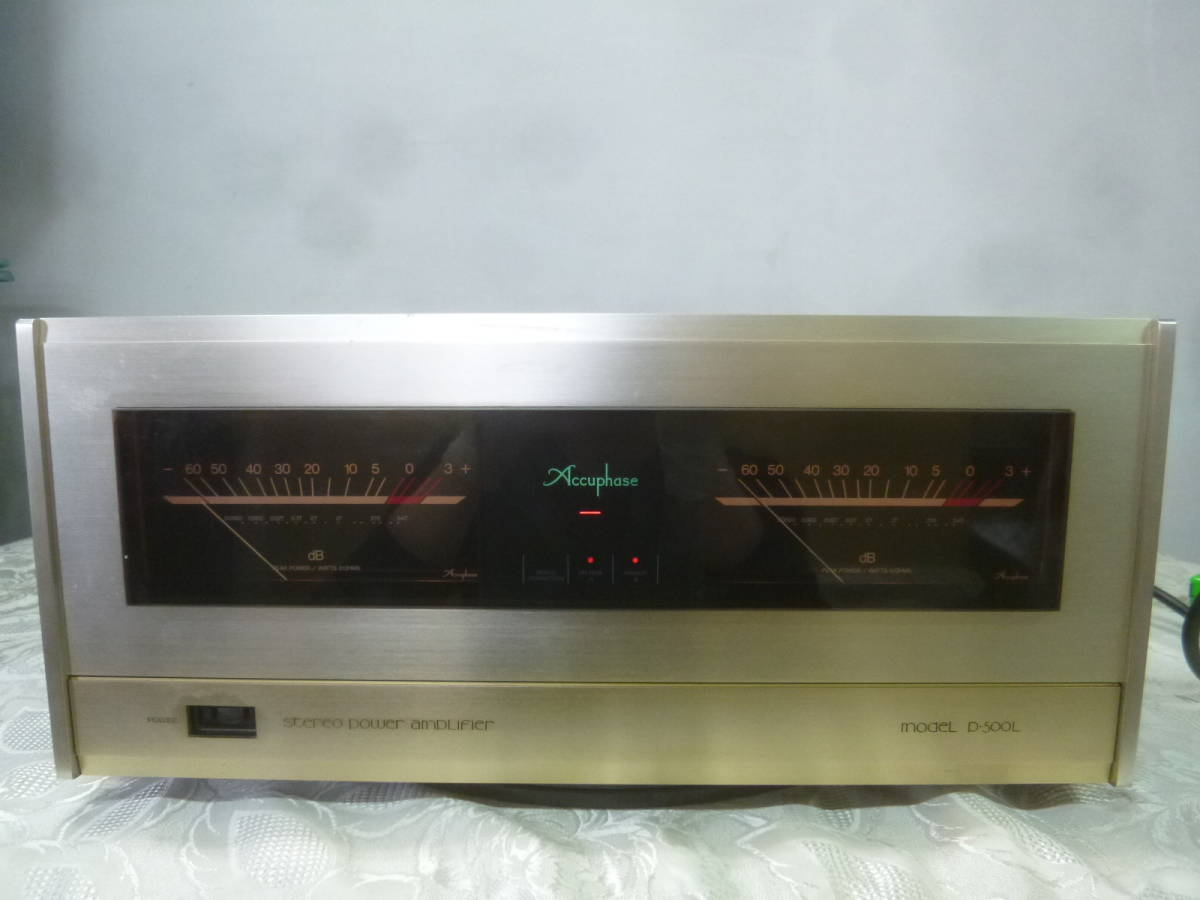 Accuphase P-500L アキュフェーズ パワーアンプ ジャンク