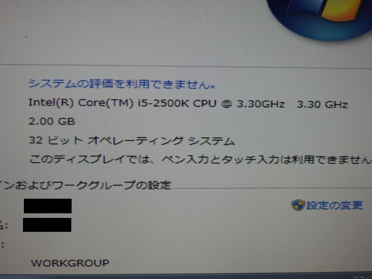 パソコン4点セット マザーボード(ASUS P8P67 DELUXE) CPU(i5 2500K) メモリ(4GB) 水冷CPUクーラー 4点セット_画像4