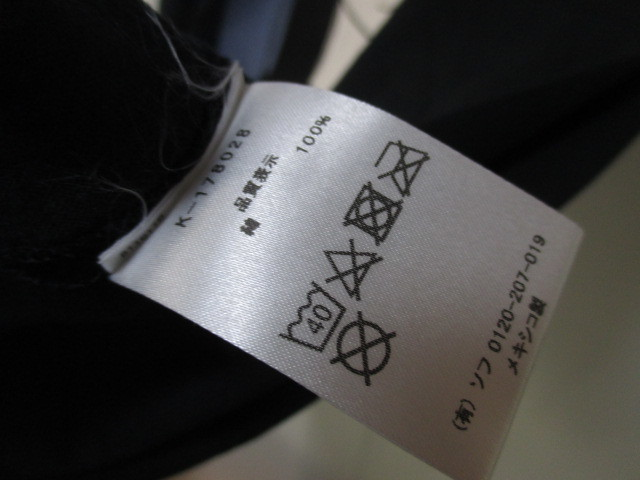*1円~ 新品 入手困難 KIYONAGA&CO×KYNE キヨナガ&コー キネ キネガール Tシャツ TOKYO BLACK 黒 L FK_画像8