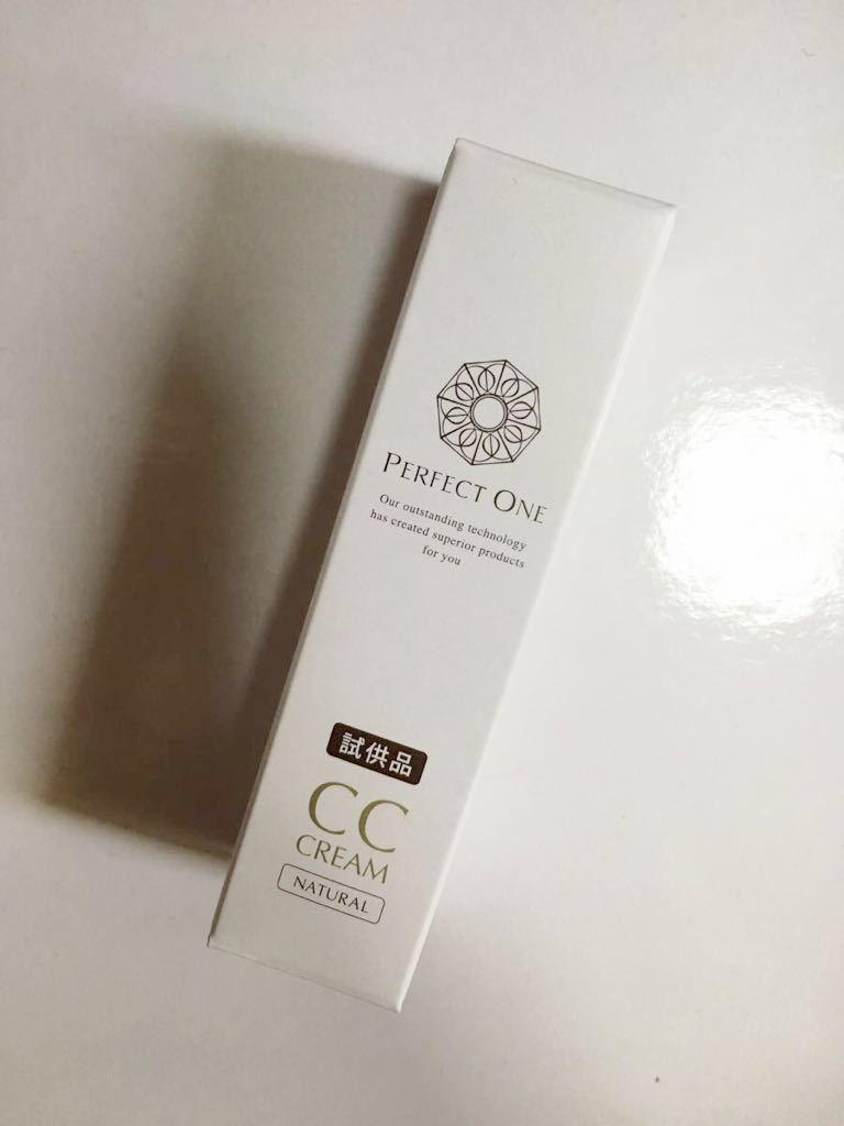 パーフェクトワン CCクリーム ナチュラル 12g 試供品 サンプル トライアル 新品PERFECT ONE