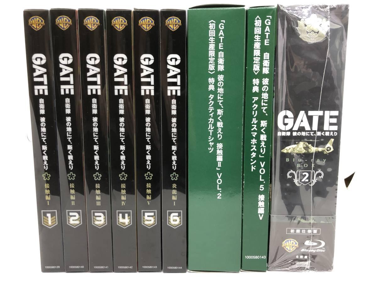 ★☆【中古】GATE 自衛隊 彼の地にて、斯く戦えり Blu-ray vol.1~6 + Blu-ray Box 2☆★