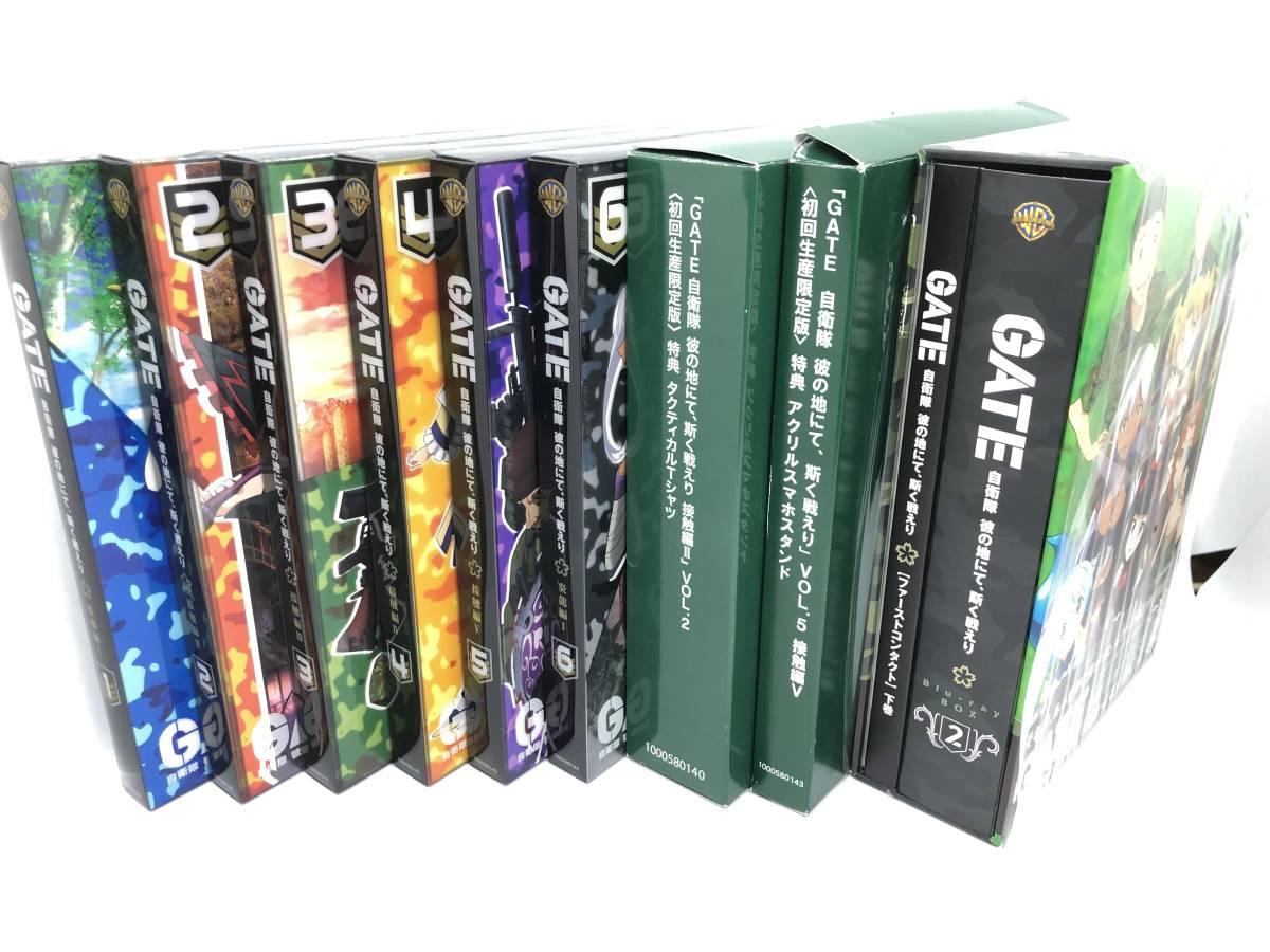 ★☆【中古】GATE 自衛隊 彼の地にて、斯く戦えり Blu-ray vol.1~6 + Blu-ray Box 2☆★_画像2