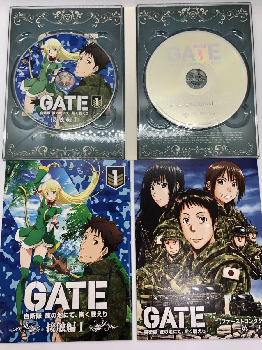 ★☆【中古】GATE 自衛隊 彼の地にて、斯く戦えり Blu-ray vol.1~6 + Blu-ray Box 2☆★_画像3