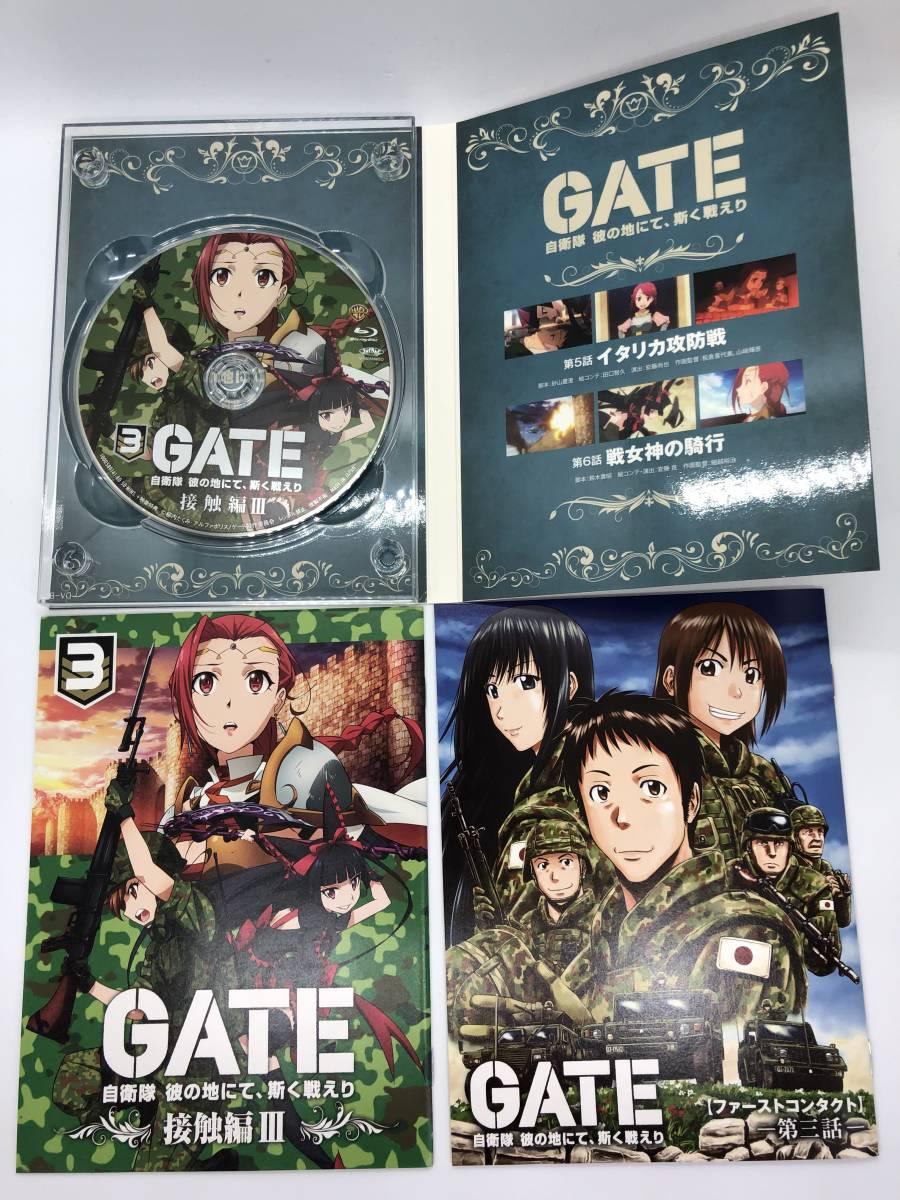 ★☆【中古】GATE 自衛隊 彼の地にて、斯く戦えり Blu-ray vol.1~6 + Blu-ray Box 2☆★_画像5
