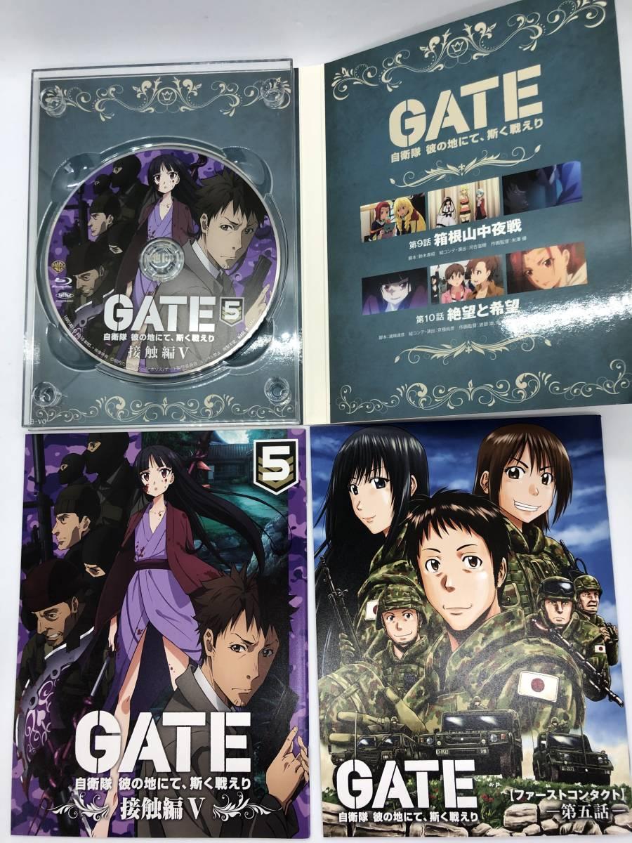 ★☆【中古】GATE 自衛隊 彼の地にて、斯く戦えり Blu-ray vol.1~6 + Blu-ray Box 2☆★_画像7