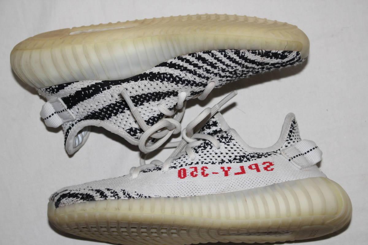 正規品 adidas Yeezy Boost 350 V2 ZEBRA 22.5cm 中古 アディダス イージーブースト ゼブラ 白黒_画像6