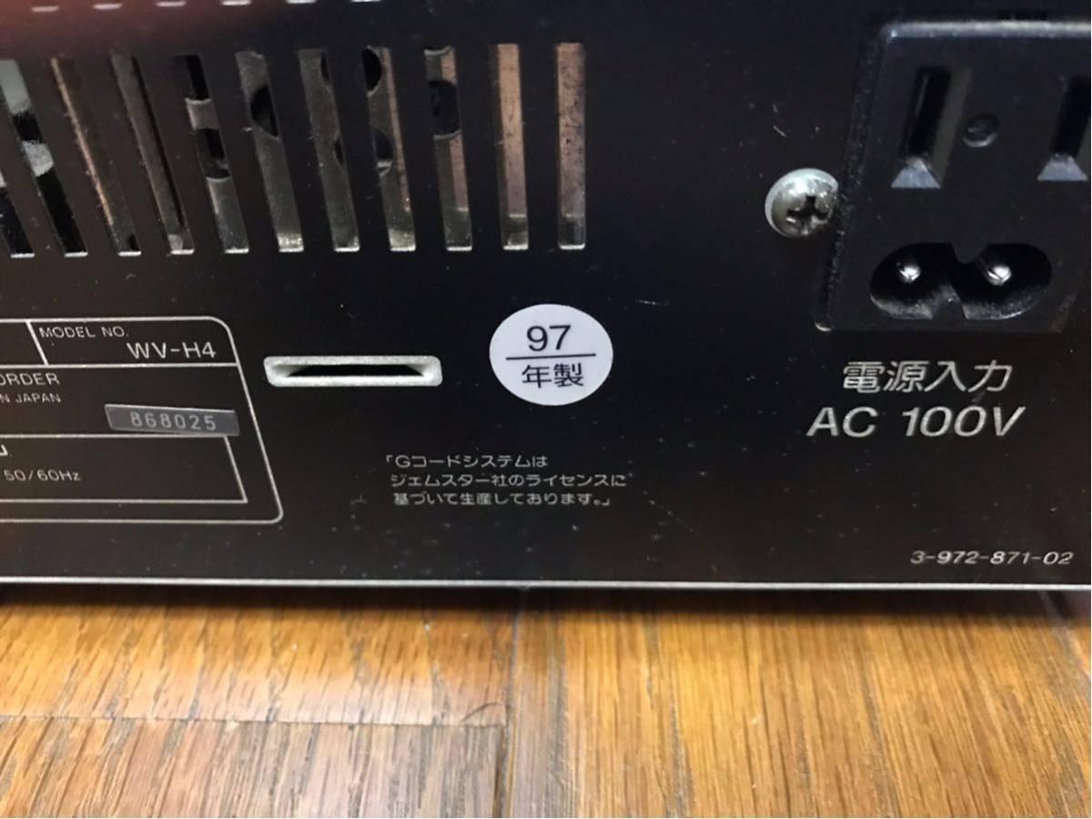 【ジャンク】SONY WV-H4 Hi8/VHS ビデオデッキ 8ミリビデオデッキ_画像3