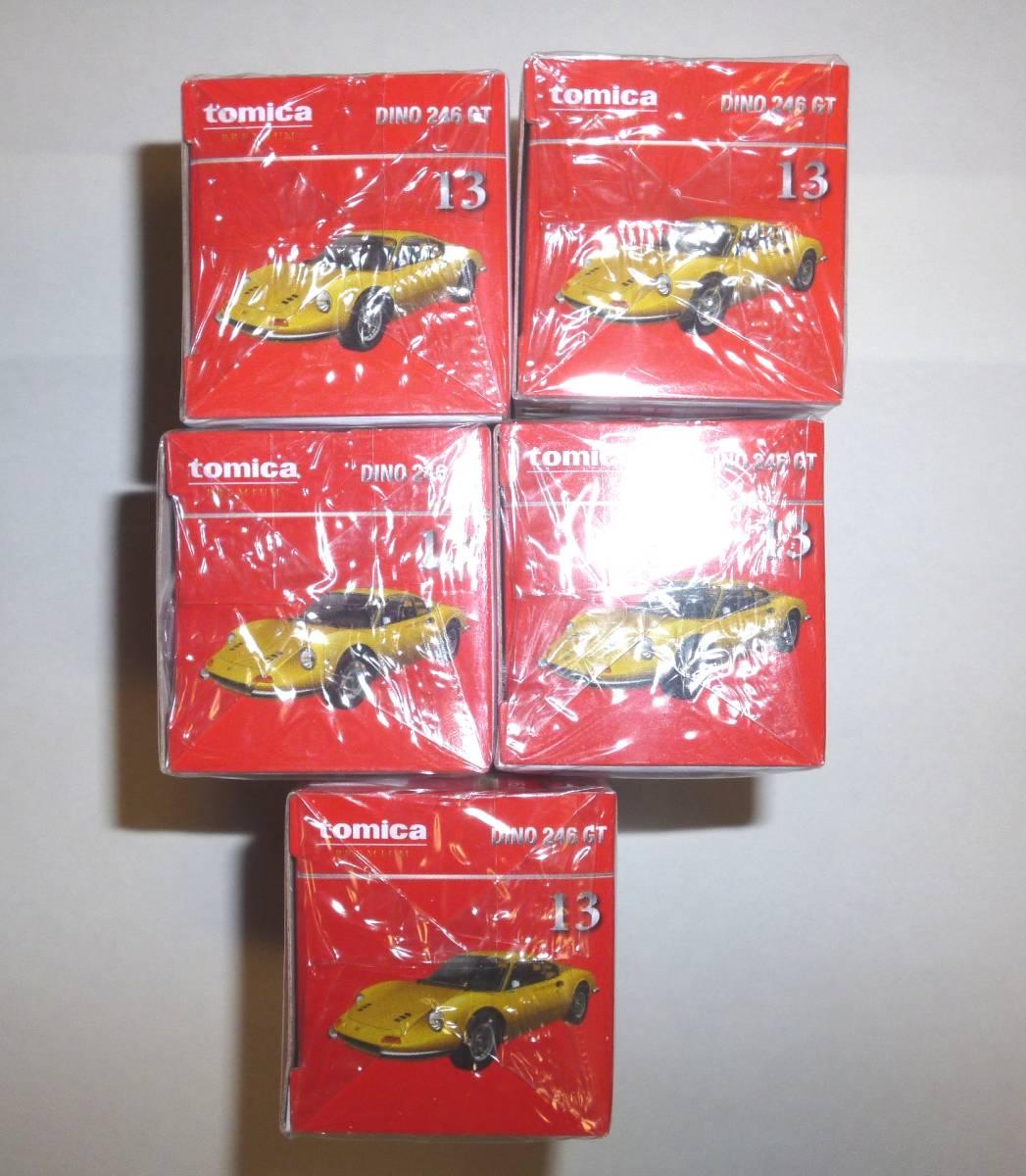 トミカプレミアム 13 ディーノ 246 GT (発売記念仕様) 黄色 5個セット DINO 246 GT_画像3