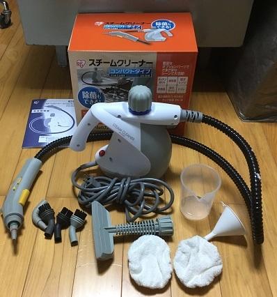 【送料無料】アイリスオーヤマ スチームクリーナー STM-304W 動作OK