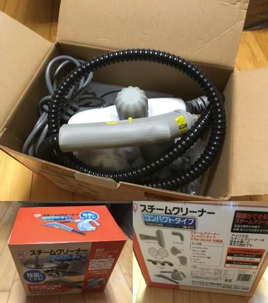 【送料無料】アイリスオーヤマ スチームクリーナー STM-304W 動作OK_画像10