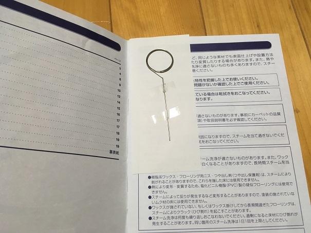 【送料無料】アイリスオーヤマ スチームクリーナー STM-304W 動作OK_画像9