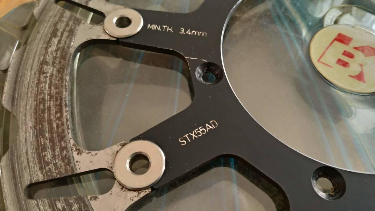 必見!!BRAKING フロントディスク 320mm STX55D RMX DRZ WR等に_画像6