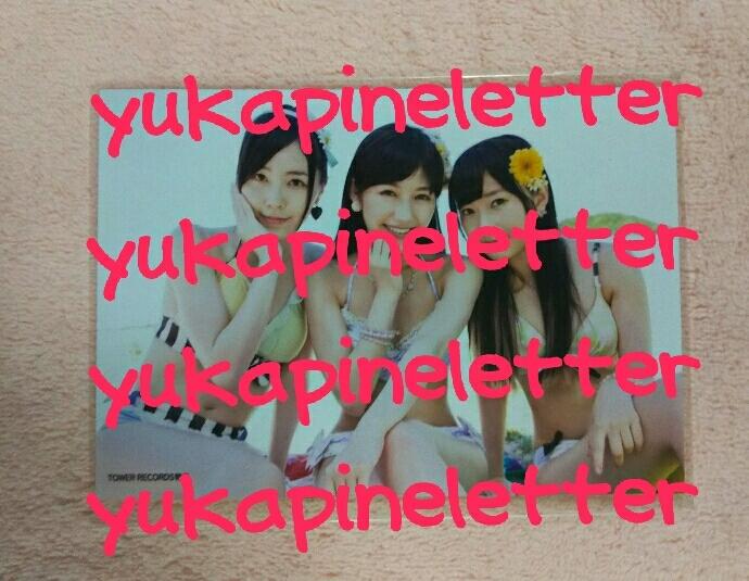 AKB48 ラブラドール・レトリバー TOWER RECORDS特典 生写真 SKE48 AKB48 HKT48 松井珠理奈 渡辺麻友 指原莉乃
